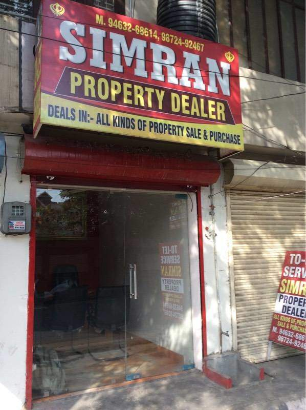 Top 100 Real Estate Agents in Ludhiana - Best Real Estate