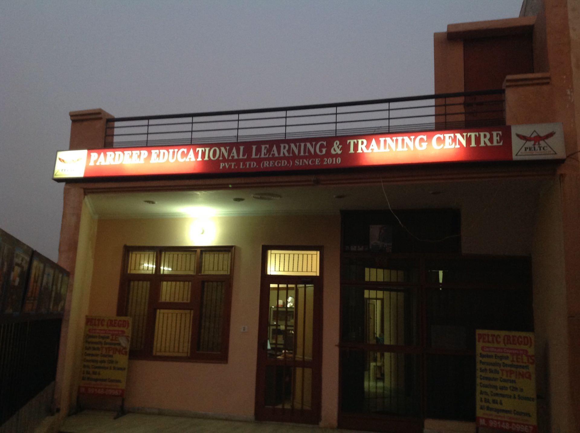 Top Typing Classes For Punjabi in Raikot, Ludhiana - Justdial