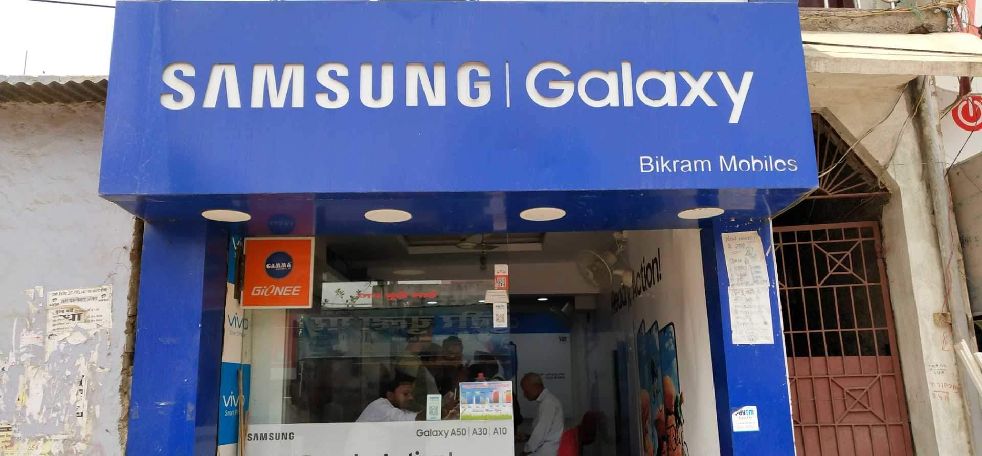 Top Mi Phone Stores in Madhubani - Best Mi Mobile Phones Stores