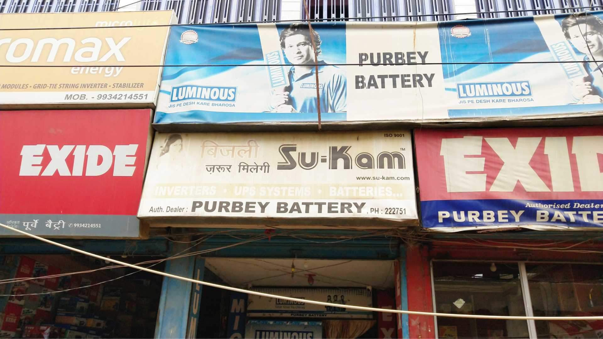 Top Amaron Battery Dealers in Madhubani - Best Amaron Battery