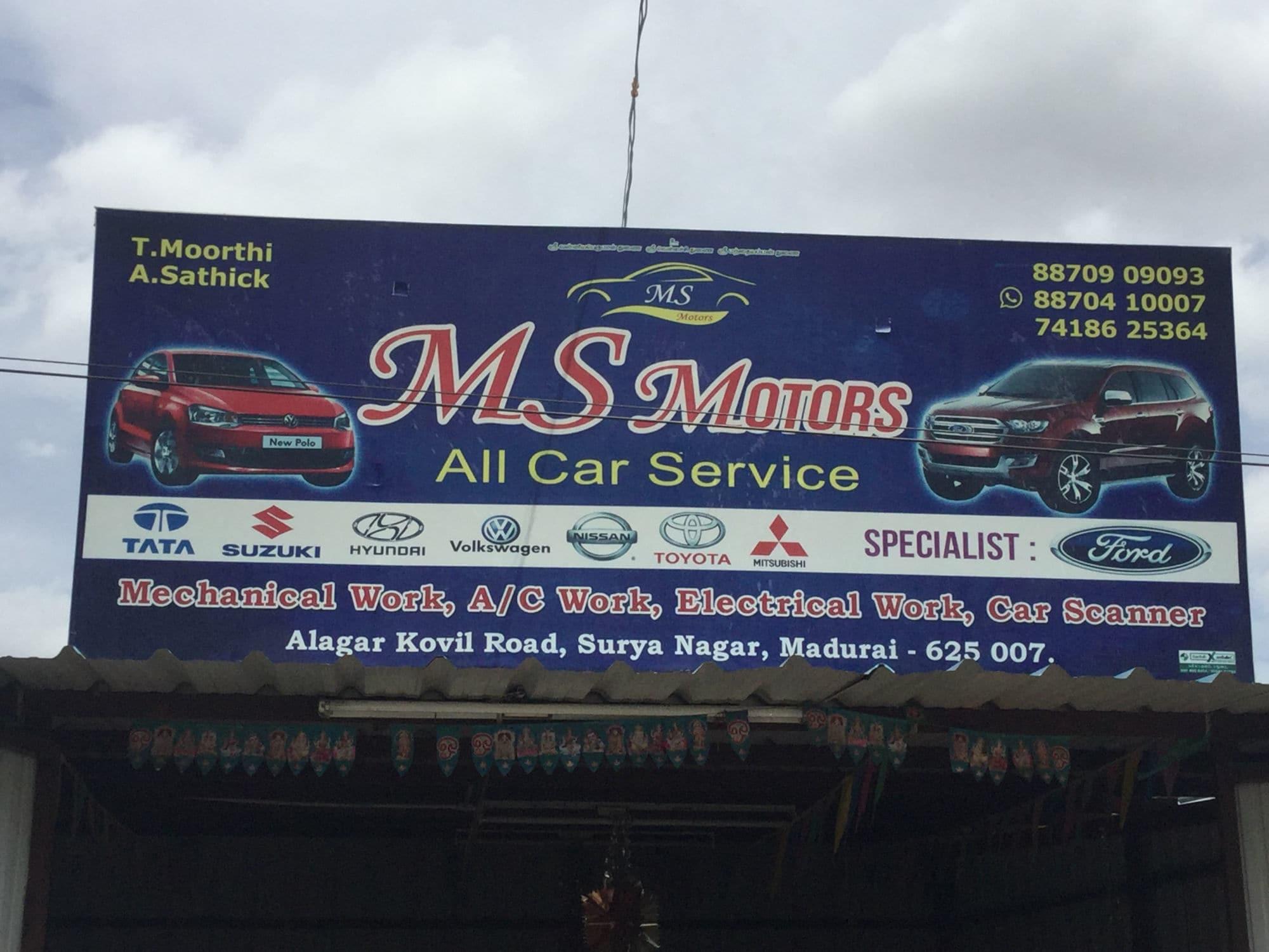 Top 100 Car Repair Services In Madurai Best Car Service Centers