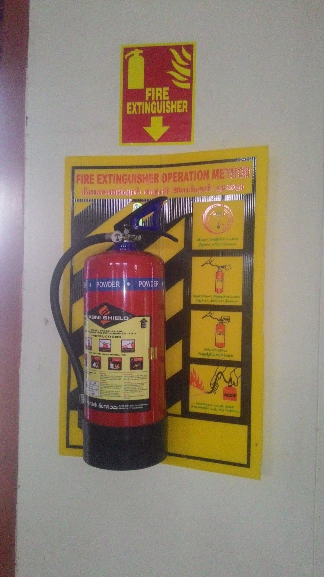 Top 20 Fire Extinguisher Refilling Services in Madurai