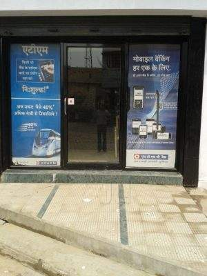 Top Hdfc Bank Atms In Thuthibari Best Atm Hdfc Maharajganj