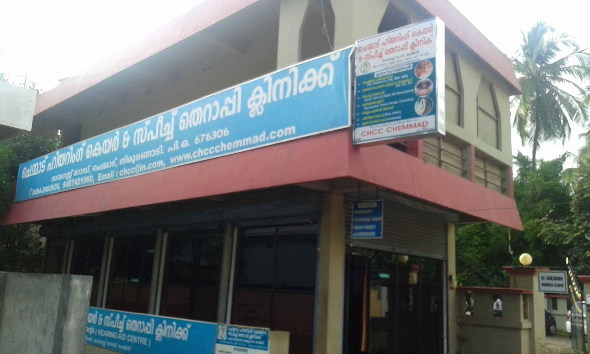 Top Iq Test Centres in Chemmad - Best Iq Test Centers Malappuram