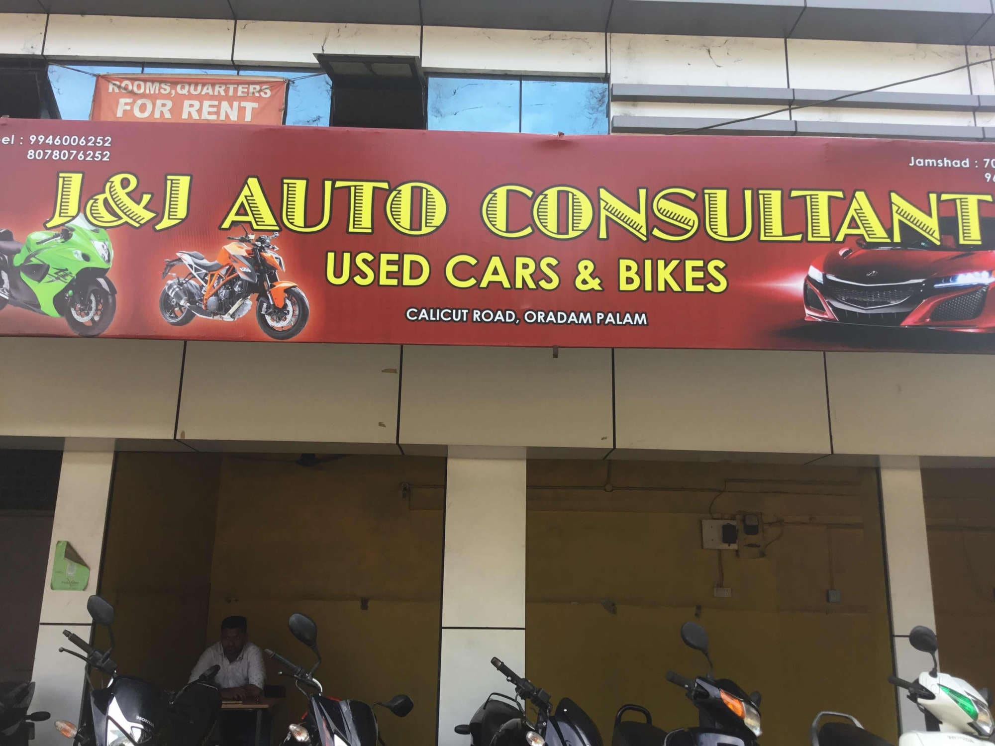 Top 20 Second Hand Motorcycle Dealers In Pulamanthole Best Second