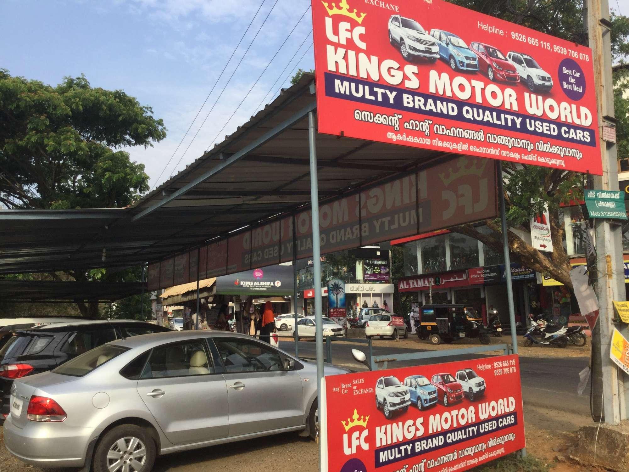 Top Mahindra Second Hand Car Dealers In Chelari Best Mahindra