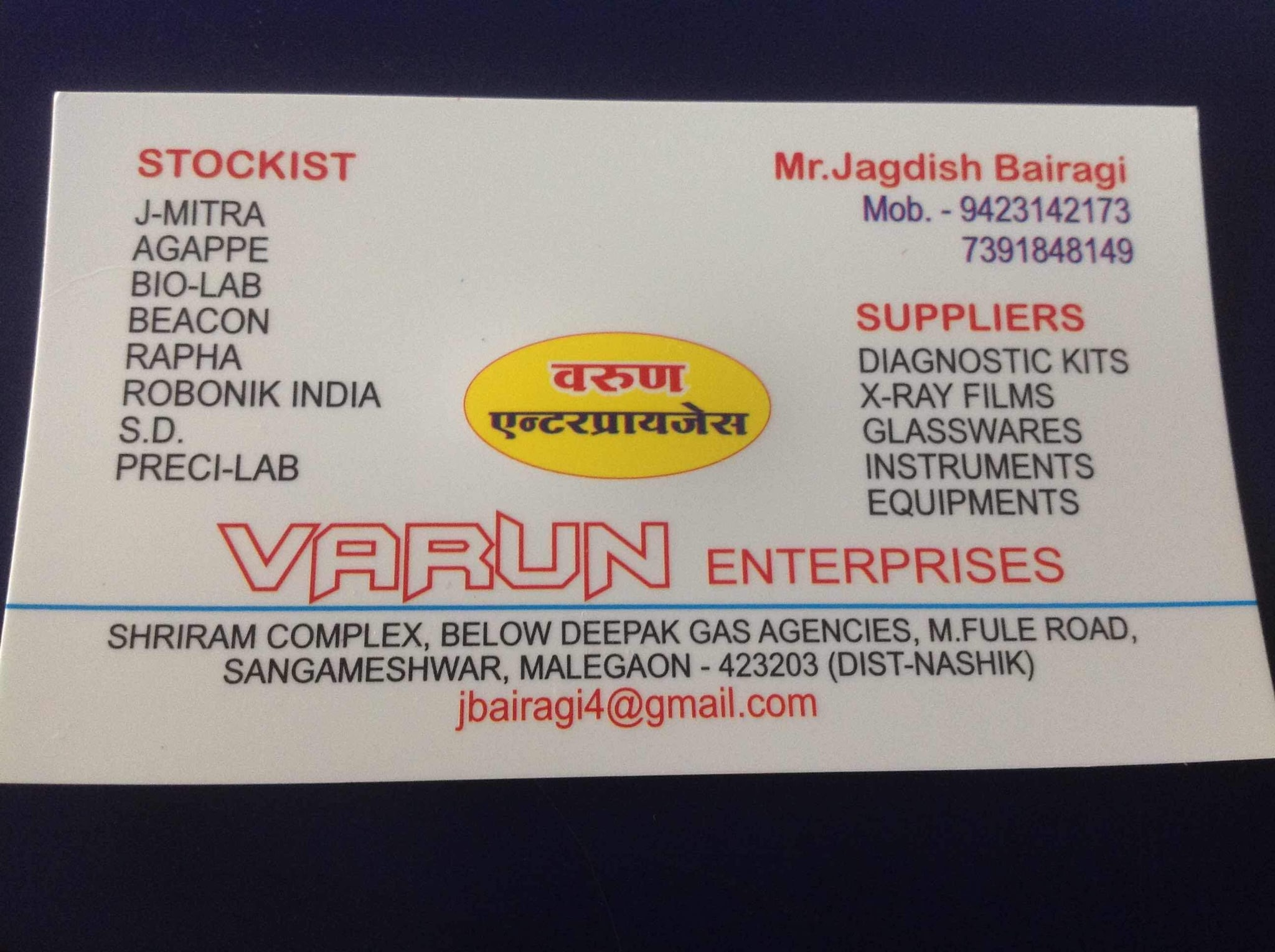 Top Surgical Equipment Distributors in Malegaon Stand - Best