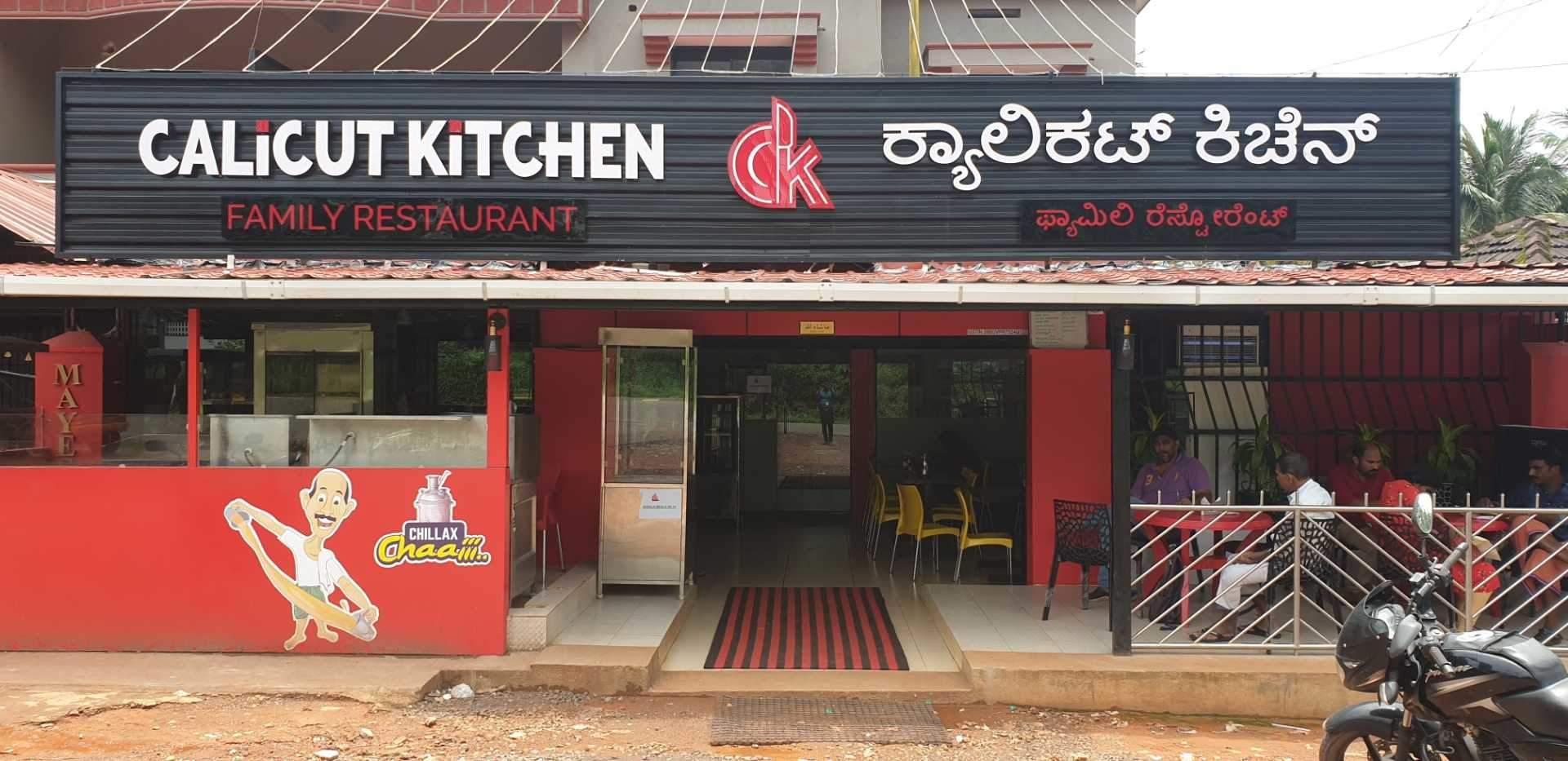 Remarkable Top 10 Restaurants In Mangalore Serving Buffet Buffet Interior Design Ideas Tzicisoteloinfo