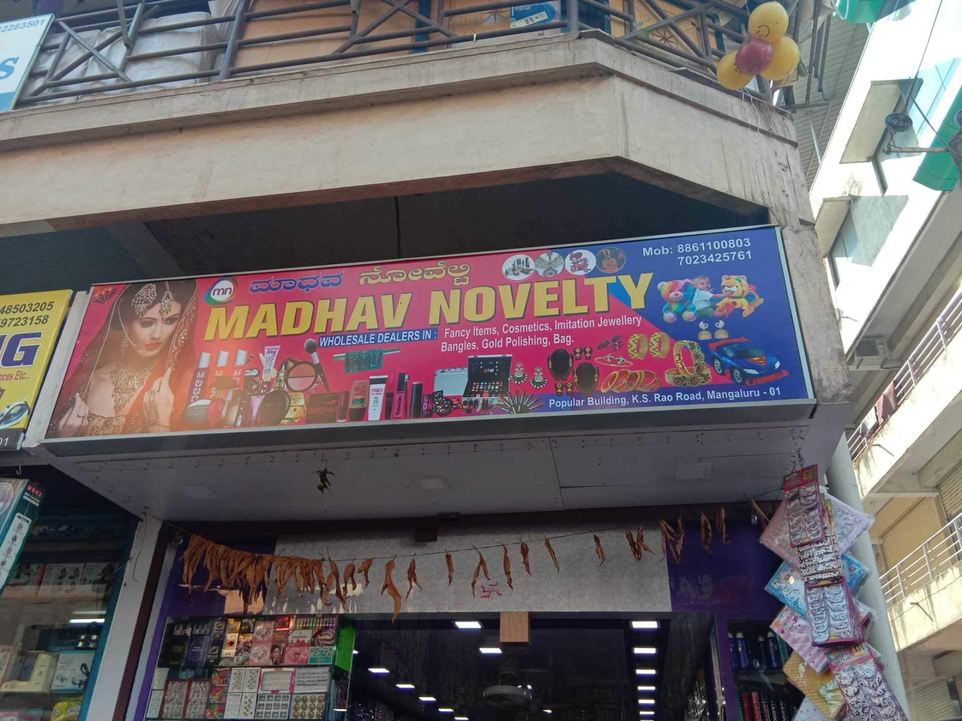 Greeting Card Dealers In Mangalore