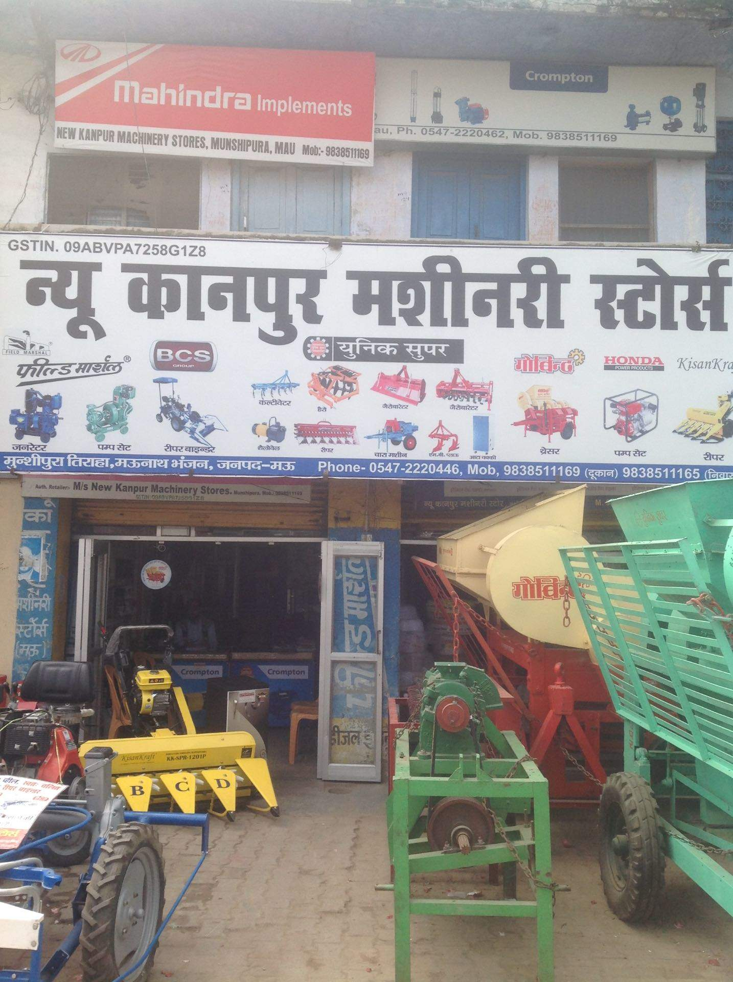 Top 10 Agricultural Equipment Dealers in Mau - Best Farming