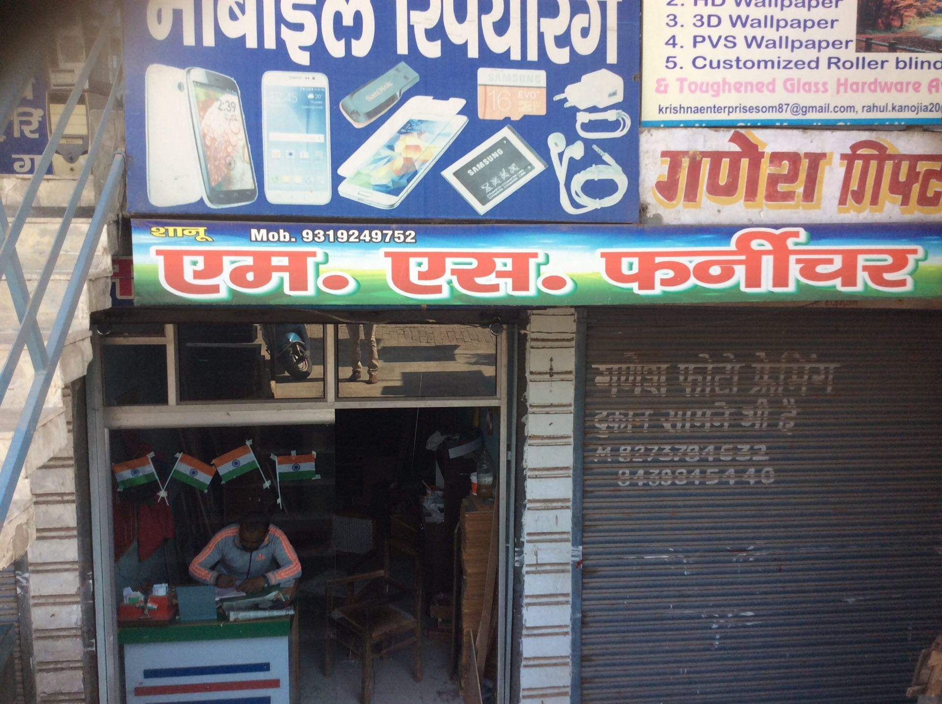 M S Furniture, Meerut City - Furniture Dealers in Meerut - Justdial
