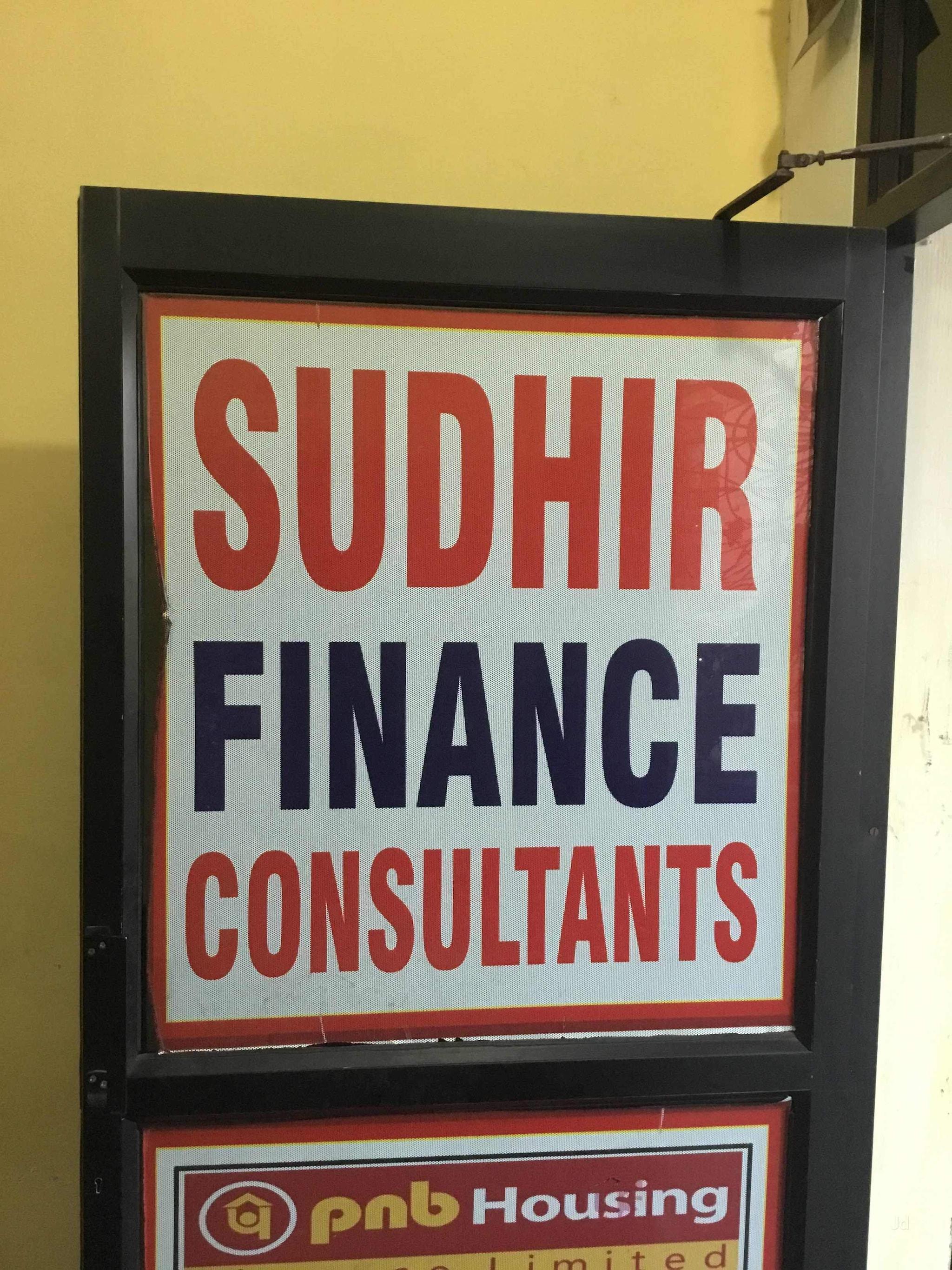 Top Hsbc Mutual Fund Agents in Nehru Nagar - Best Hsbc Mutual Fund