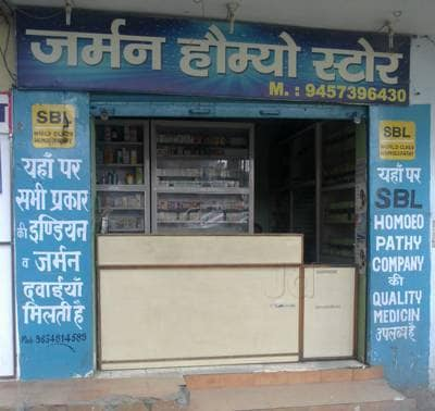 German Homeopathy Medical Store Meerut City Homeopathic