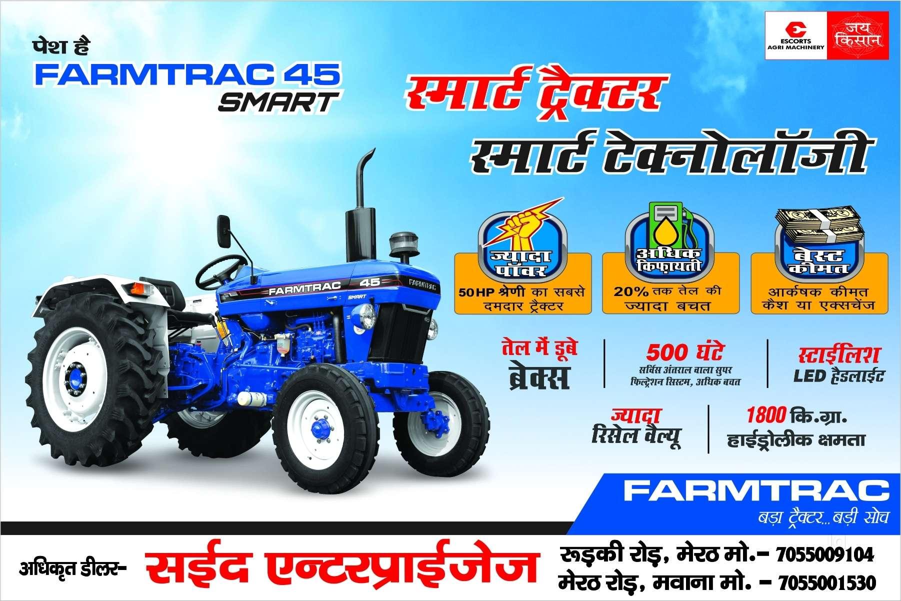Top Farmtrac Tractor Dealers in Meerut - Best Farmtrac Tractor