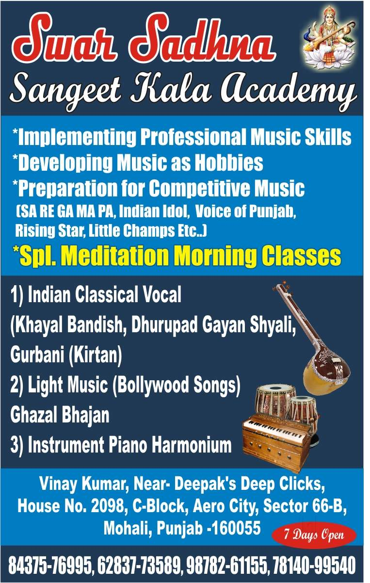 Top 100 Music Classes in Chandigarh - Best Music Schools