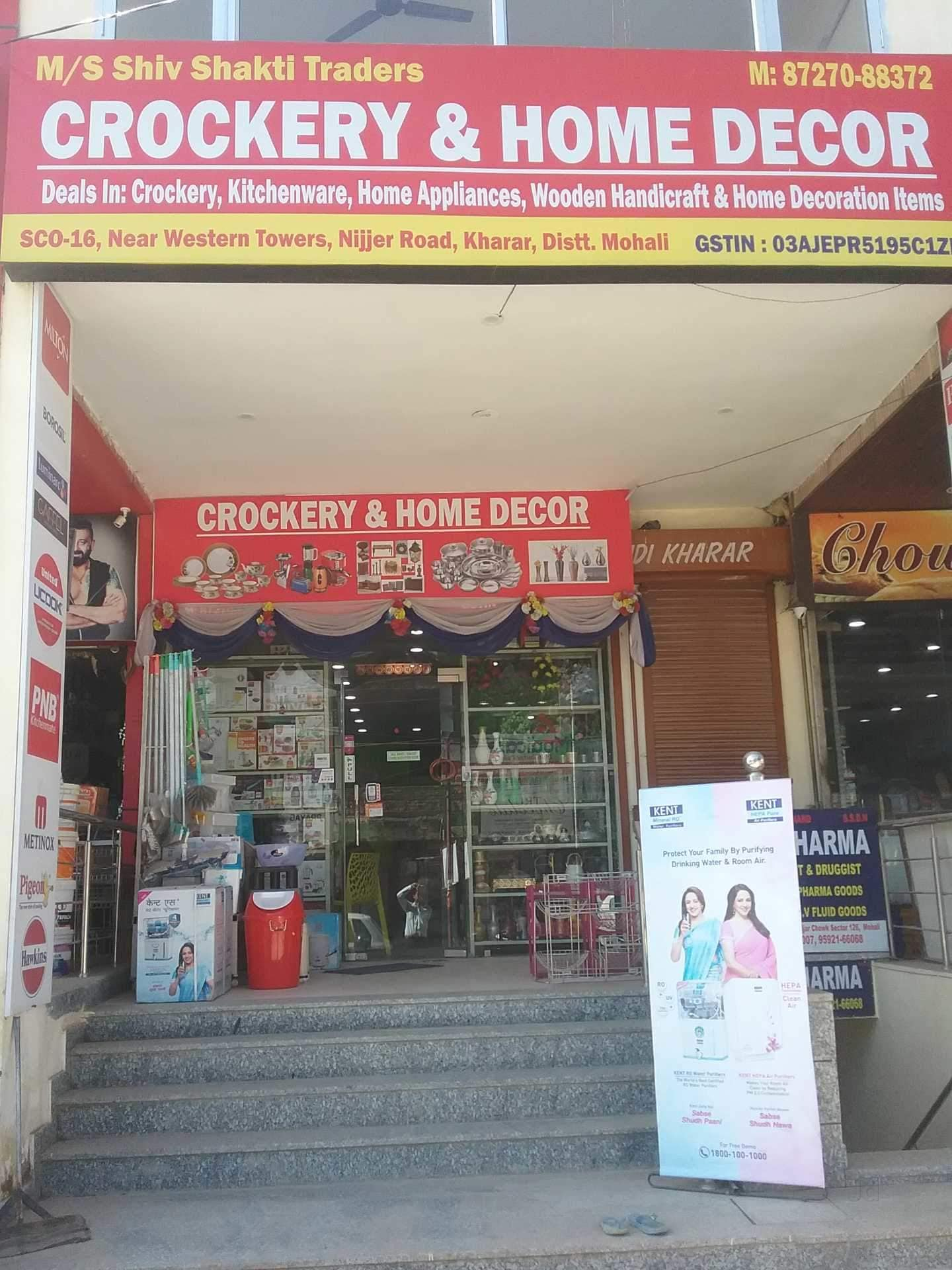 Crockery And Home Decor Mohali Sector 125 Crockery Dealers In Mohali Chandigarh Justdial
