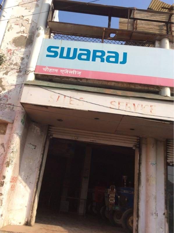 Top Shaktiman Rotavator Distributors in Moradabad - Best Shaktiman