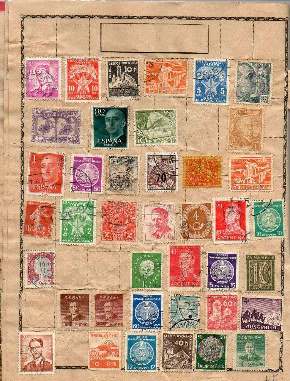 Top Postage Stamp Dealers In Mumbai Best Fiscal Stamp Dealers