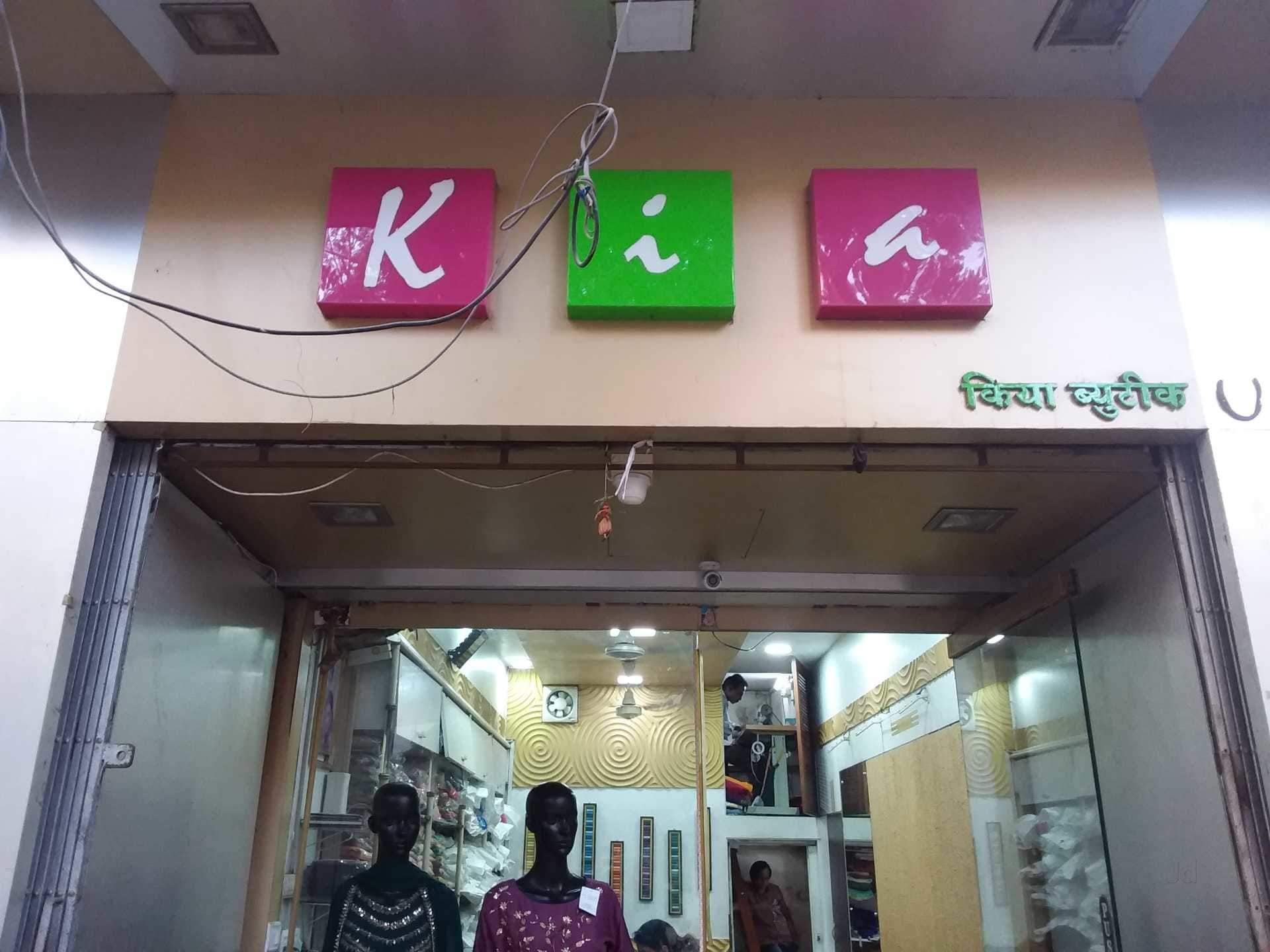79daa43999 Top 50 Boutiques in Goregaon West