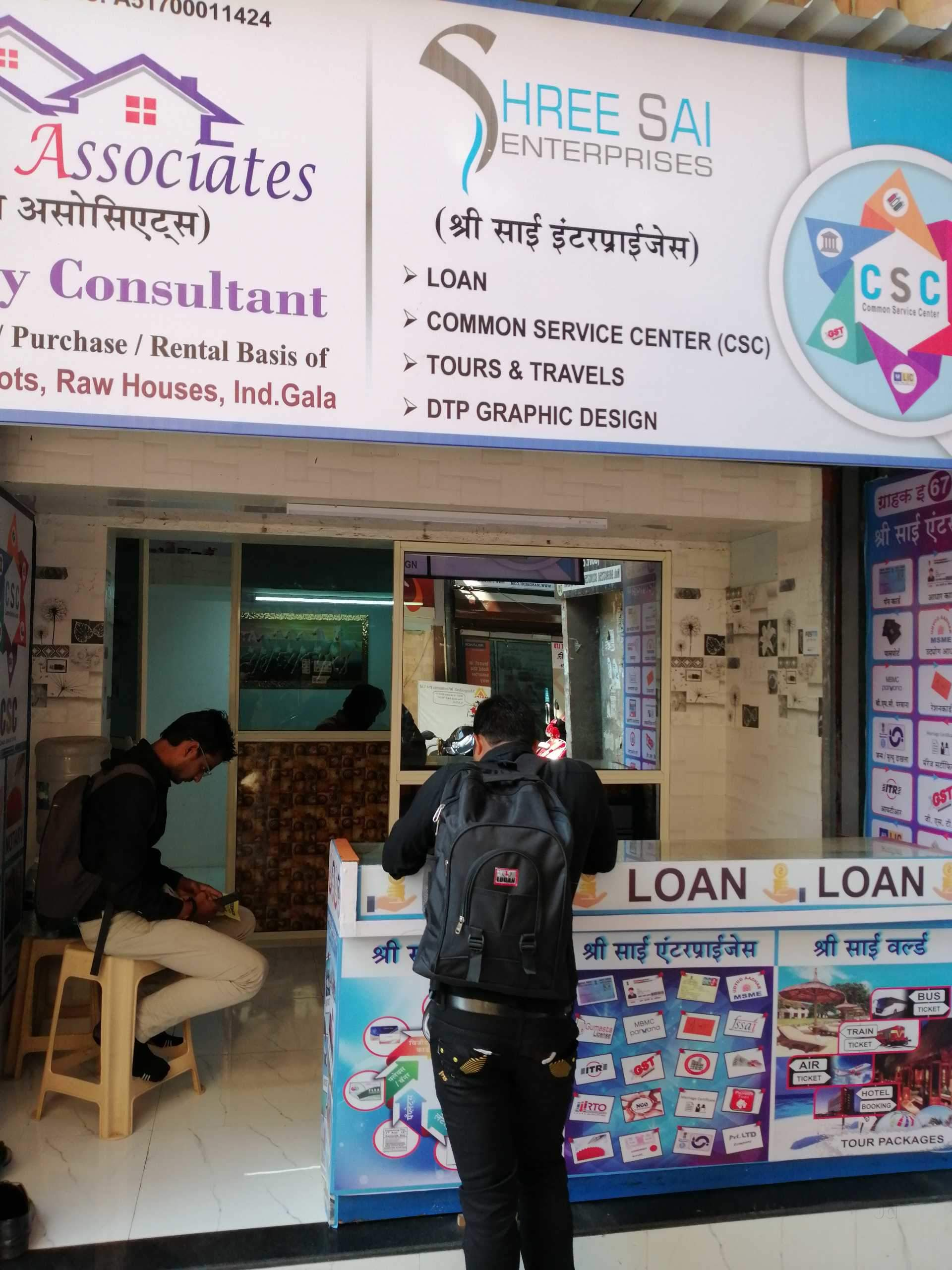 Top 50 Police Clearance Certificate Agents in Mira Road