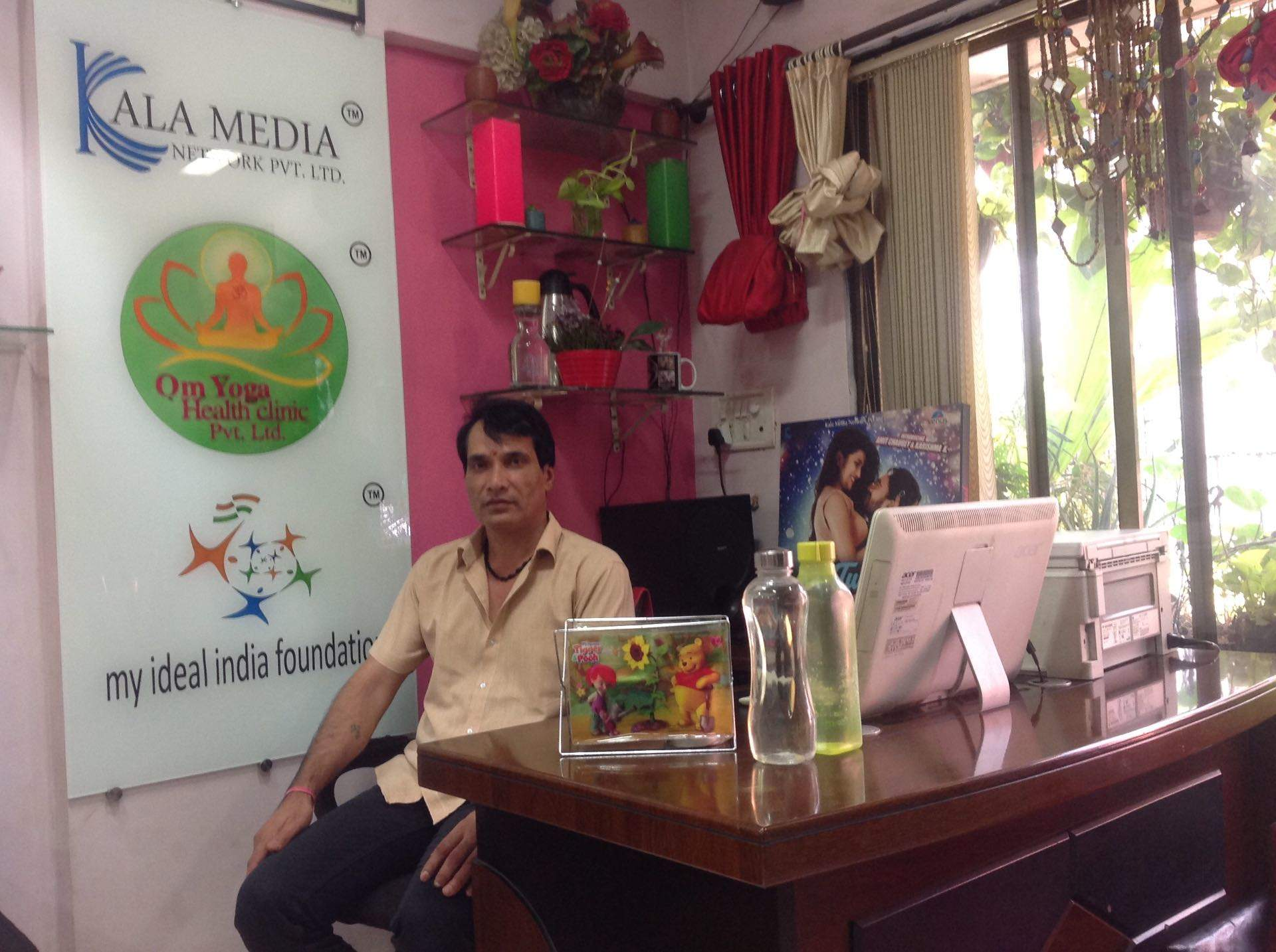 Top 10 Tantra Yoga Classes in Mumbai - Justdial