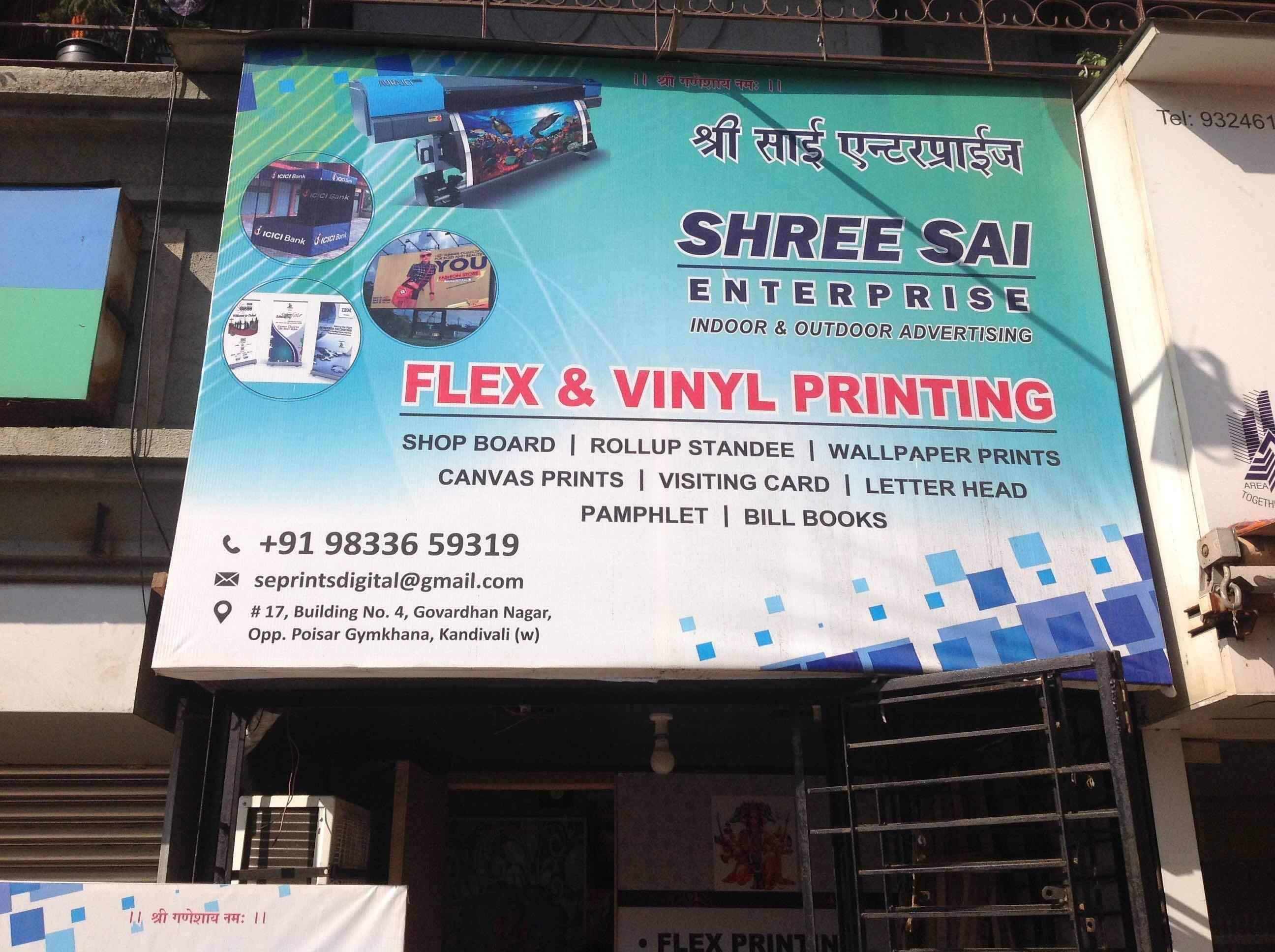Top 100 Banner Printers in Mumbai - Best Printing Banner
