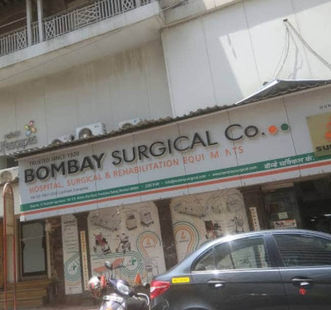 Top 100 Surgical Supply Store in Andheri East, Mumbai - Best