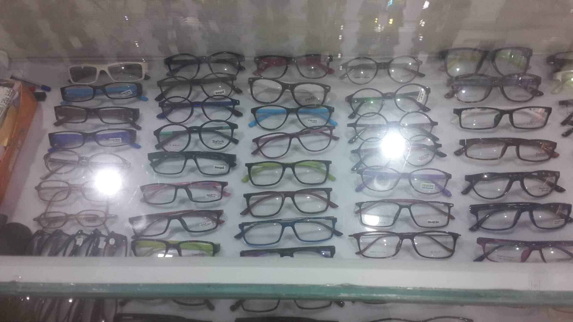c18249d14103e Top Carrera Spectacle Frame Dealers in Indian Oil Nagar-Govandi West ...