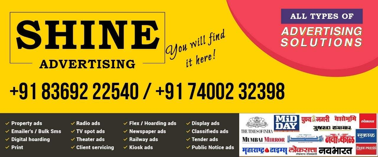 The TIMES Of INDIA (Head Office), Fort - Customer Care in