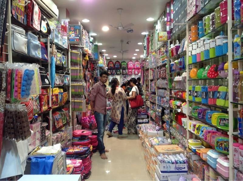 Shubham Return Gift Masjid Bunder Gift Shops In Mumbai