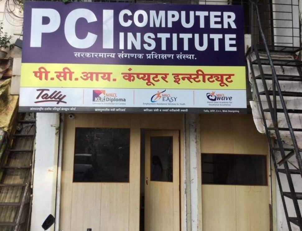 Pci Computer Institute Manpada Thane West Computer Training Institutes In Thane Mumbai Justdial