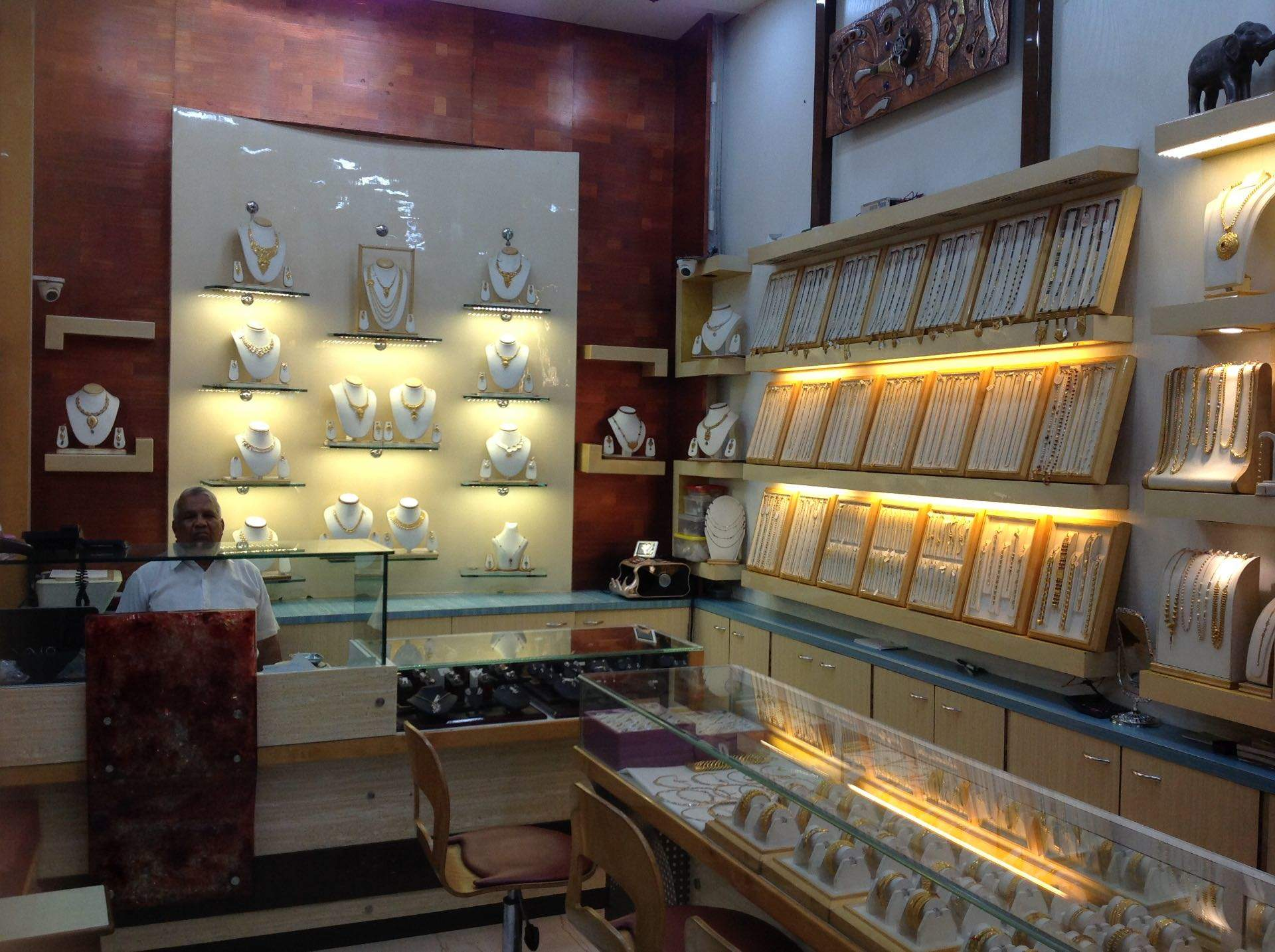 Ganesh Jewellers Malad West Gold Jewellery Showrooms In Mumbai Justdial