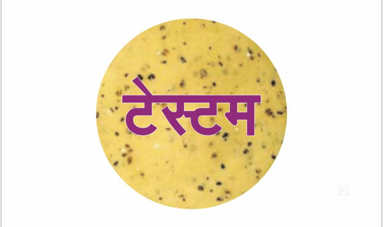 Top 10 Rice Papad Wholesalers in Mumbai - Justdial