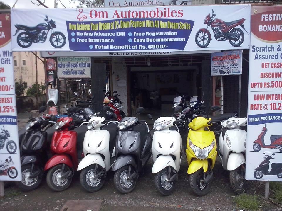 TVS Jupiter Scooter Dealers Nalasopara Railway Station