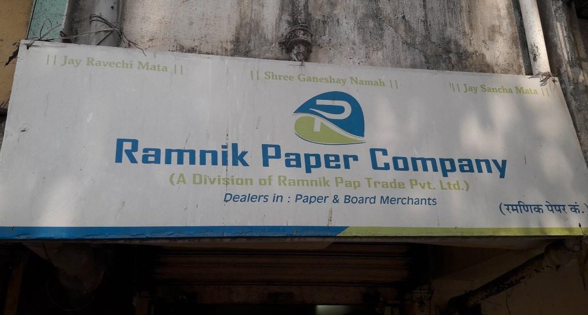 Top 20 Paper Dealers in Borivali West - Best Paper Traders Mumbai