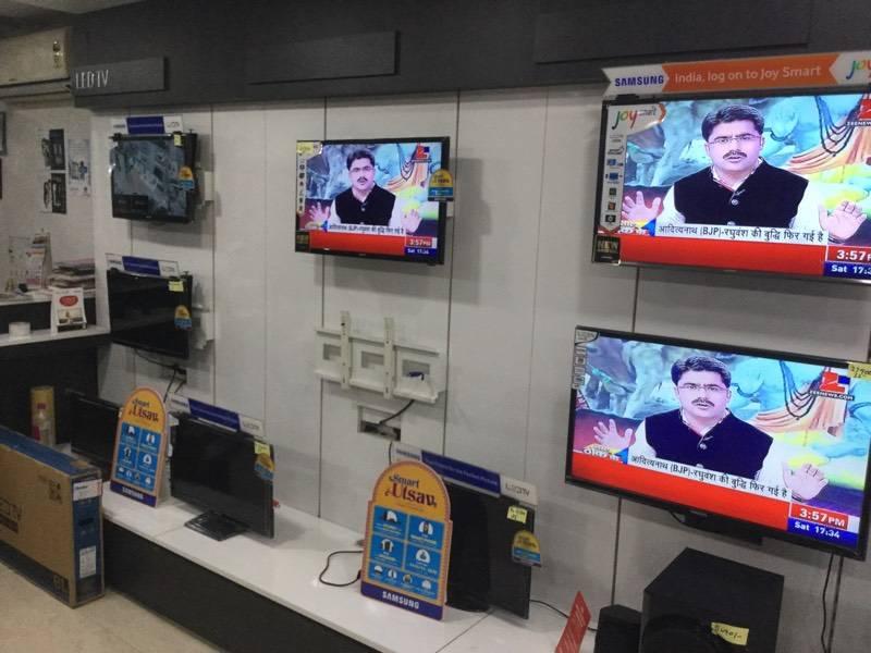 Lakhani Electronics in Byculla, Mumbai - Justdial
