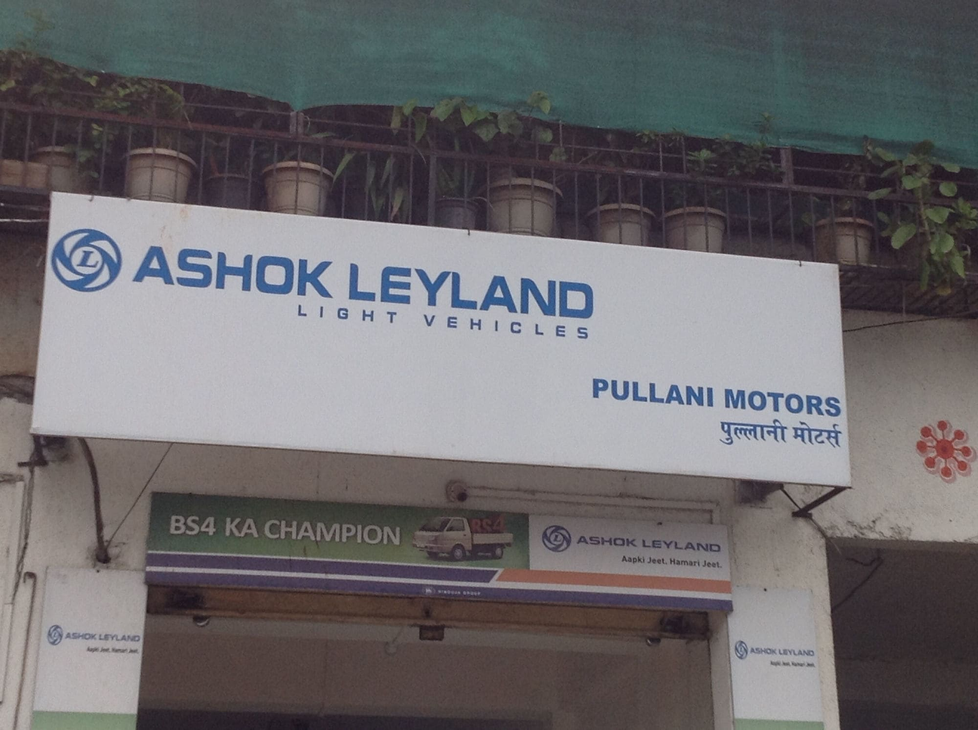 LHP Motor Dealers in Mumbai