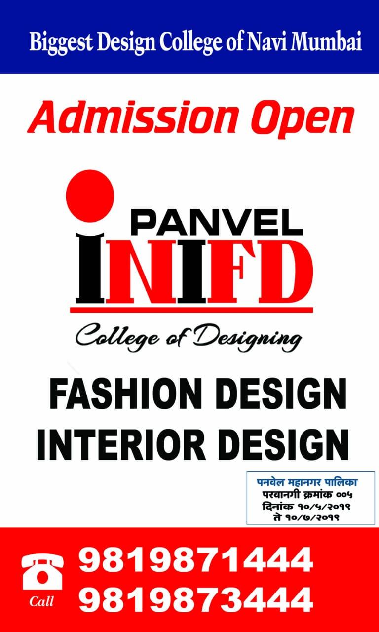 Inifd Panvel New Panvel Fashion Designing Institutes In Navi Mumbai Mumbai Justdial