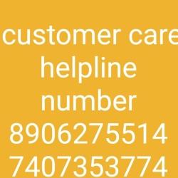 Bharti Airtel Ltd (Corporate Office), Malad West - Internet Service