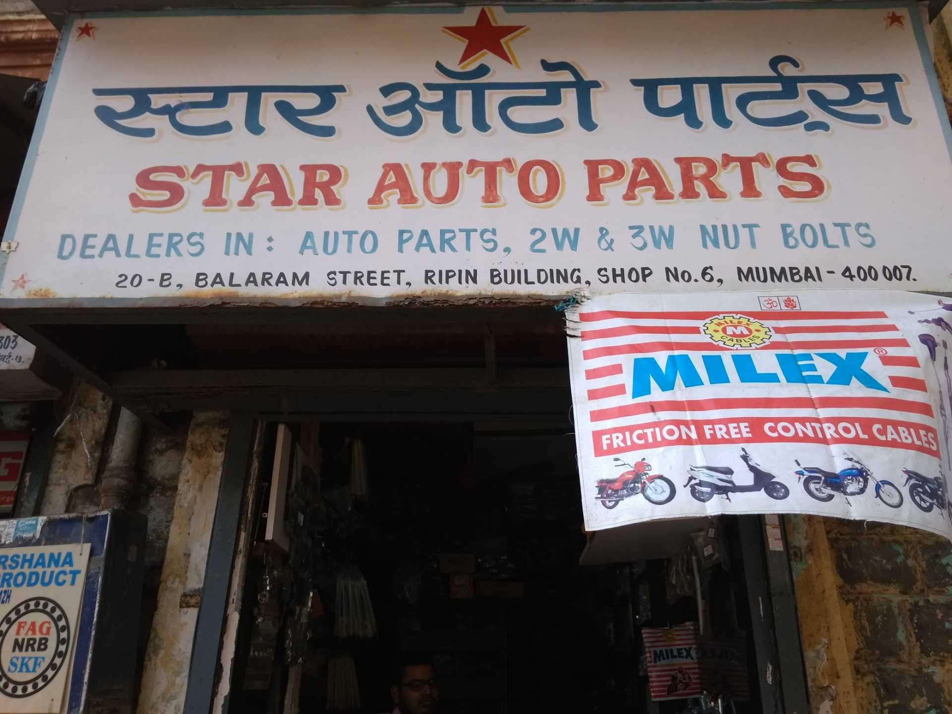 Star Auto Parts >> Star Auto Parts Grant Road Two Wheeler Spare Part Dealers