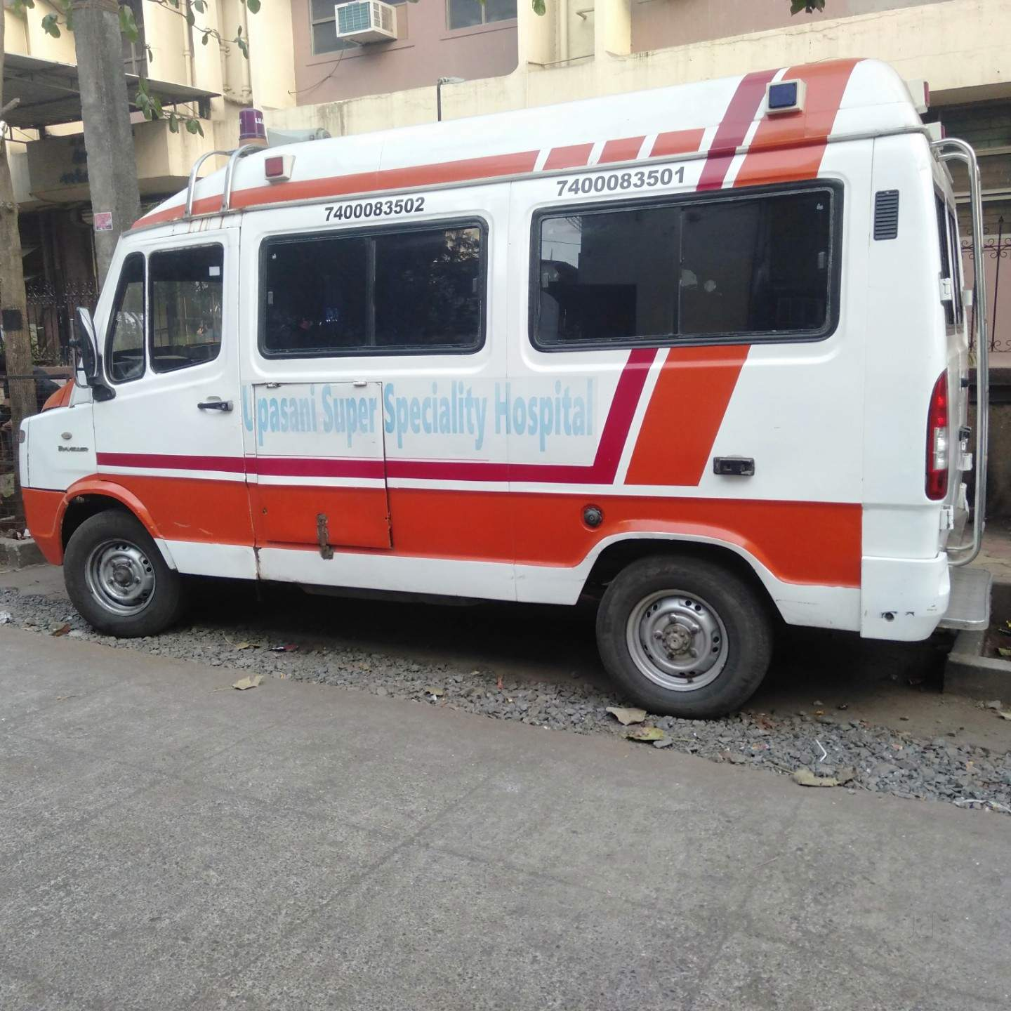 Top Pet Ambulance Services in Bhandup West - Best Animal Ambulance