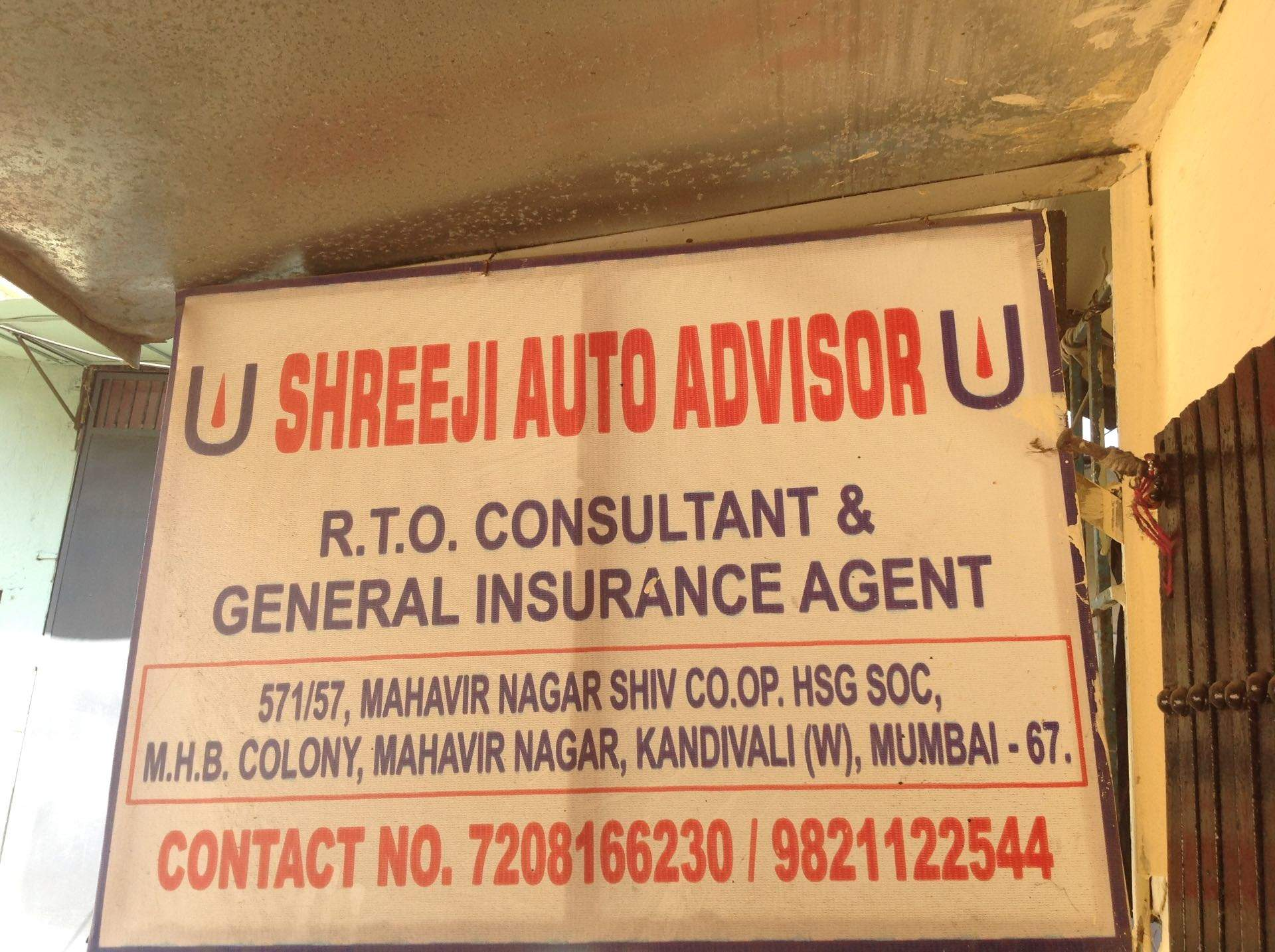 pune rto choice number charges
