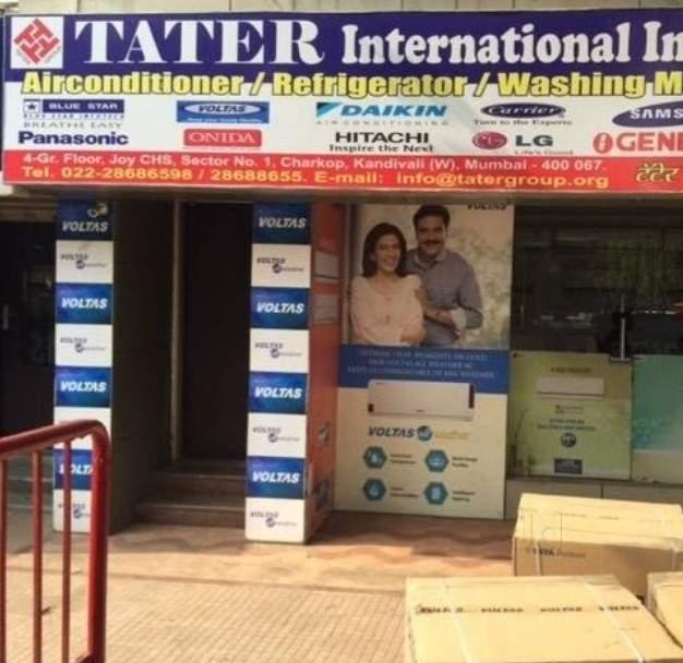 Top 100 LG AC Dealers in Mumbai - Best LG Air Conditioners