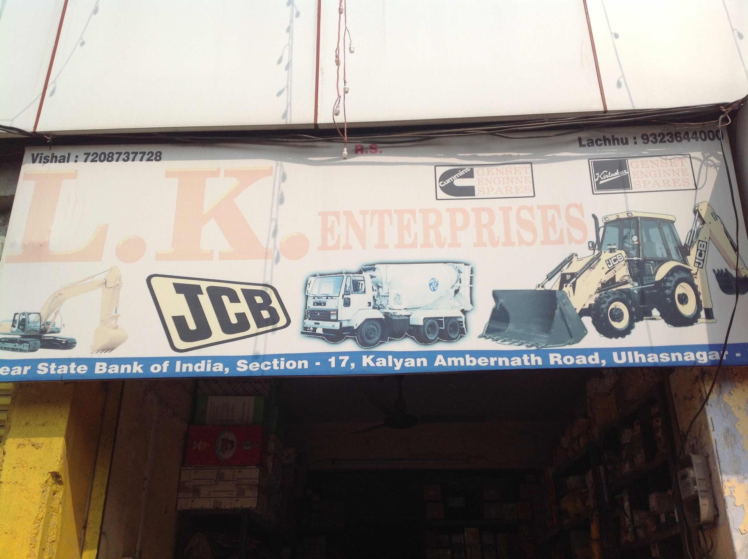 Top 30 Jcb Earthmover Part Dealers in Mumbai - Best Jcb