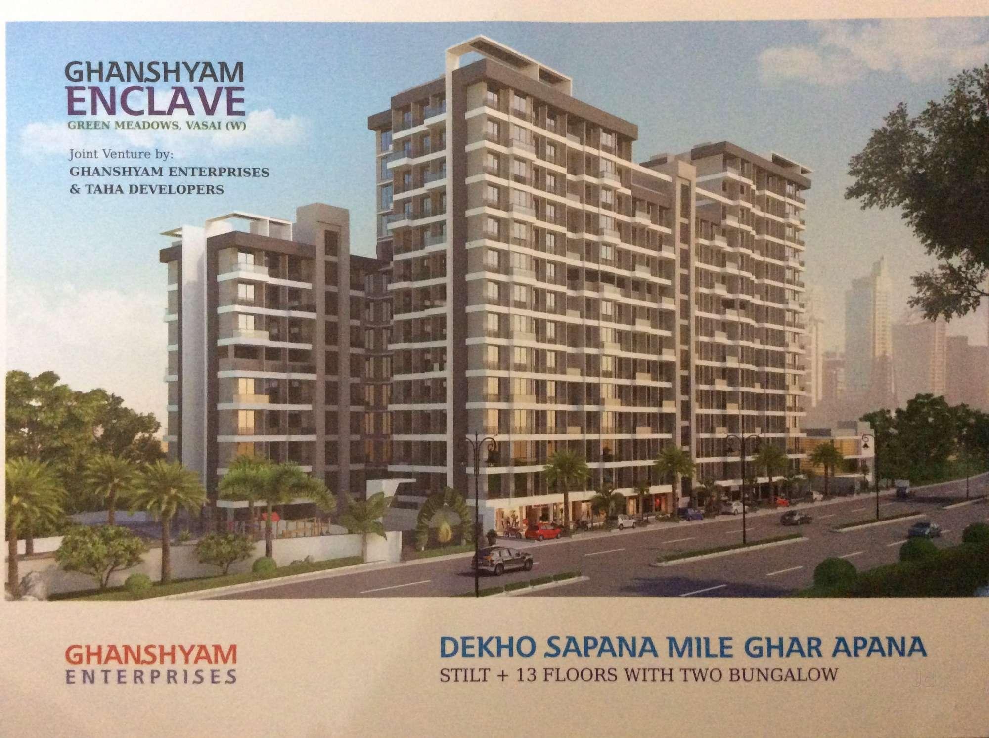 Top Super Luxury Apartment Developers In Mumbai Justdial