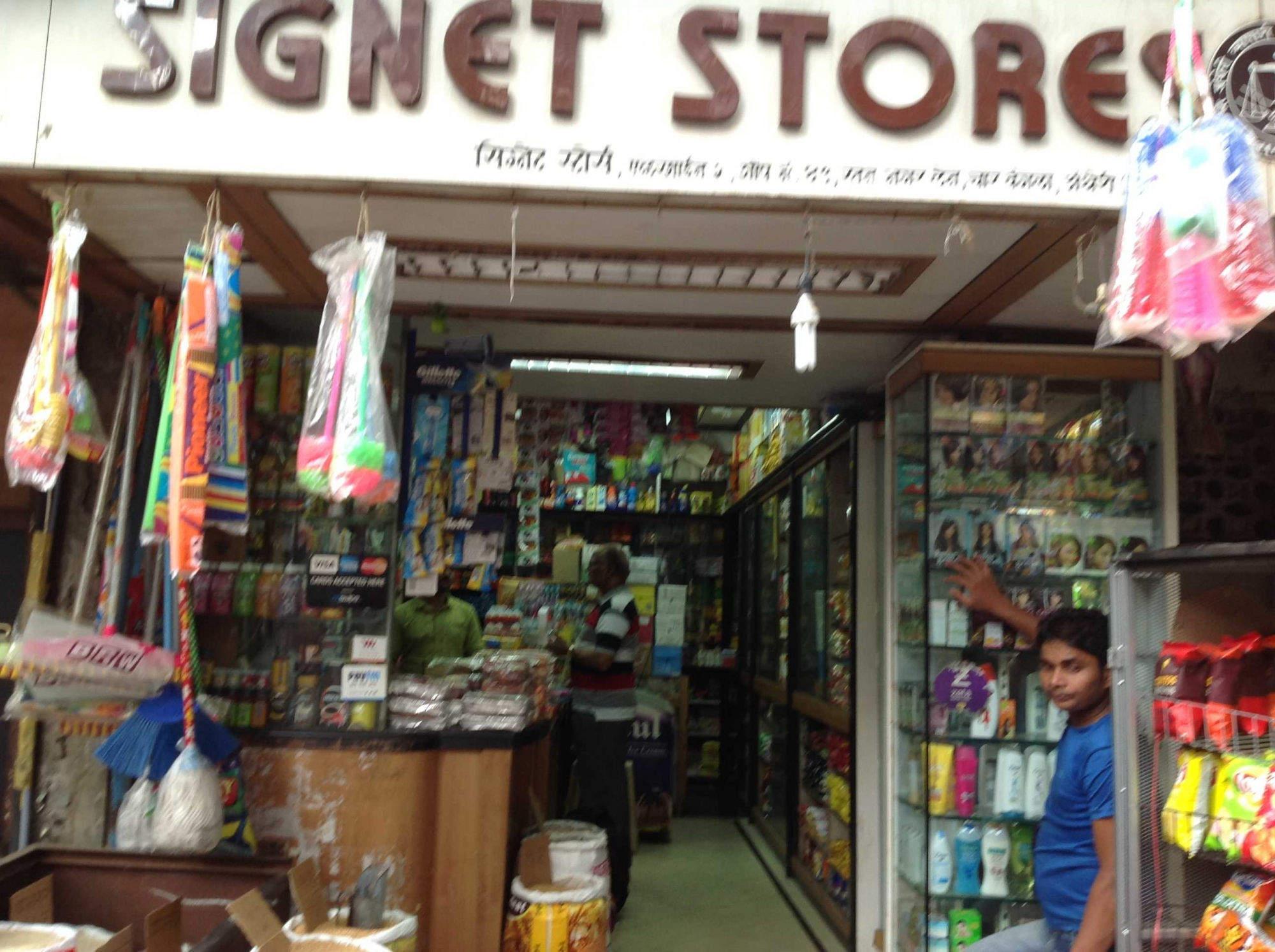 Signet Stores in Mumbai Signet Stores in