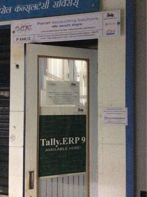 Microsoft Software Dealers in Mumbai - Software Shops - Justdial