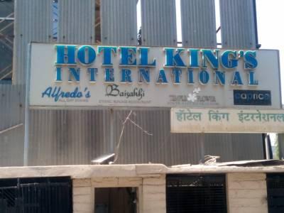 Kings International Juhu Hotels In Mumbai Justdial