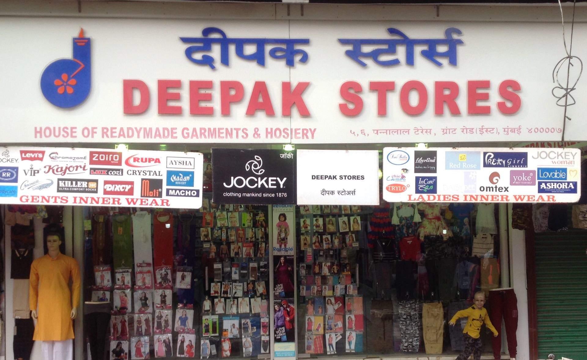 fdc378038 Top 100 Jockey Ladies Undergarment Retailers in Dongri - Best Jockey ...