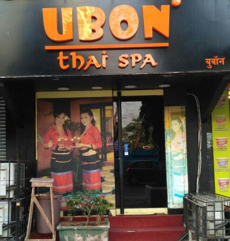 massage bromma ubon thai massage
